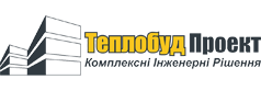 """ТОВ """"Теплобуд Проект"""" - комплексні інженерні рішення"""